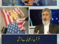 Political Analysis - Zavia-e-Nigah - 17 September 2010 - Urdu