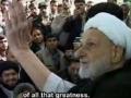 *NEW* Hujjat e Bahjat - In remembrance of Ayatullah Bahjat (r.a) - Farsi sub English