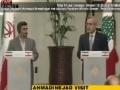 [ENGLISH] Visit to Lebanon - President Ahmadinejad & President Sleiman Presser - 13Oct10