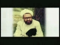Shaheed Muttahari - short compilation in His Own voice - Persian
