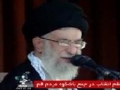 [FULL SPEECH FARSI][19 OCT 2010] Rahber Ayatollah Sayyed Ali Khamenei in QOM