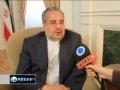 PressTV Iran ambassador to Spain complains of media bias Thu Nov 4, 2010 11:1PM English