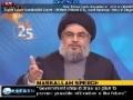 [FULL SPEECH] Sayyed Hassan Nasrallah - English 11/28/2010
