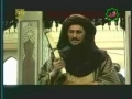[05] شہيد کوفہ Serial : Shaheed-e-Kufa - Imam Ali Murtaza (a.s) - Urdu sub English
