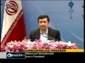** COMPLETE ** President Ahmadinejad - Recent Presser in Tehran - English