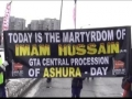 Toronto Ashura Day Procession - 16 Dec 2010 - English Urdu