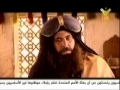 [Serial] مسلسل العقاب - Episode 02 - Arabic