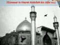 Khutbaat-e-Imam Hussain (a.s) from Madina to Karbala 19 (answer to Hazrat Abdullah bin Jafar) - Urdu