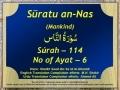 Holy Quran - Surah an Nas & 114 - Arabic sub English sub Urdu
