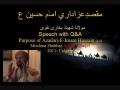 [Must Listen] Purpose of Azadari-E-Imam Hussain (a.s) by Moulana Shehbaz Bukhar Pt 1- Urdu