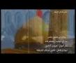 Salam E Hussain Janam - O beloved Hussain - by a Kid - Persian