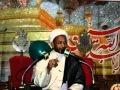 [COIRadio - Hadith of the Day 6] Man - Leader of the family - Sheikh Usama Abdul Ghani - English