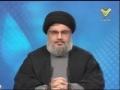 السيد حسن نصر الله Sayyed Hassan Nasrallah Speech - 16 Jan 2011 - Arabic