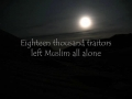 Alone in Kufa -- Song about Muslim ibn Aqeel (English) by Jonathan Yusuf Ali