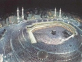 Eid Al Adha - The Day Of Sacrifice - English