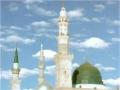 Khuda Ka Zikar Kare - Naat - Urdu