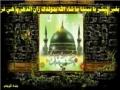 هاليلة هاليلة مولد نبينا - Nasheed for Prophet Muhammad (s.a.w.w) - Arabic