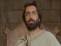 The Kingdom of Solomon - Coming Soon in Urdu
