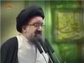 Tehran Friday Prayers 4 Mar 2011 خطبہ نماز جمعہ تہران-آیت للہ سید احمد خاتمی - Urdu