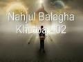 Nahjul Balagha - Khutba 02 - Urdu