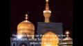 The Soul Cries - Imam Ali Poem - النفس تيكي - Arabic sub English