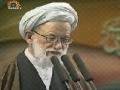 Tehran Friday Prayers 11 March 2011 - آیت للہ امامی کاشانی - Urdu