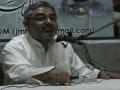 Bahrain - Political Analysis Program - Zavia - AMZ - Urdu