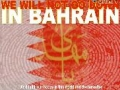 [MUST WATCH] We Will Not Go Down In Bahrain - Arabic sub English
