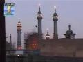 خاطرات (Memories) Clip about Agha Bahjat (r.a) - All Languages