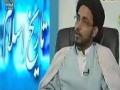 تاریخ اسلام-موضوع : بعثت سے پہلے حضور رسول اکرم کے آباء و اجداد کا د