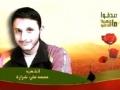 Shuhada2 Hizbollah Mohammad محمد | - [All Languages]