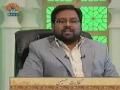 تاریخ اسلام-موضوع :بعثت کے علل واسباب - Urdu