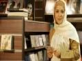 The Central Book City in Iran - 10 April 2011 - English