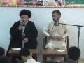 Maad - Lecture 29 - Persian - Urdu - Ayatullah Abul Fazl Bahauddini