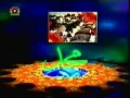 Ummat-e-Waahida - One Ummah - Episode 03 of 15 - Urdu