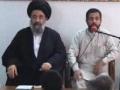 Maad - Lecture 32 - Persian - Urdu - Ayatullah Abul Fazl Bahauddini