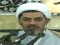 H.I. Rafi -Quran Therapy - دکتر رفیعی - قرآن درمانی- Farsi
