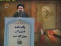 Tehran Friday Prayers April 29 2011 خطبہ نماز جمعہ تہران - Urdu