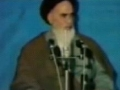 Imam Khomeini: The Incident of Tabas was a miracle by Allah - Farsi