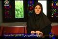 ائ خليج هميشه فارس Poster - Drawing- Picture -Handicrafts Competition on Topic THE PERSIAN GULF – Farsi