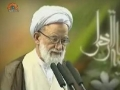Tehran Friday Prayers 20 May 2011 - آیت للہ امامی کاشانی - Urdu