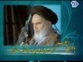 امام خمینی (ره): بانوان و انقلاب Imam Khomeini (ra): Women and Revolution- Farsi