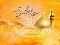 Golden words by Imam Hassan Askari (As) Ekham e Taqleed -23 - Sub Roman Urdu