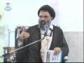 [islamimarkaz.com] Fatima Zehra S.A Pasban Khat-e-Rasool (3) - Urdu
