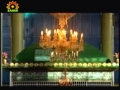 Tribute to Imam Khomeini (r.a.) - All Languages
