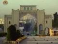 ایران کی سیر Visit to Iran - Episode 4 - Urdu