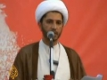 Largest demonstration in Bahrain since March - Shia & Sunni are UNITED - English