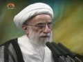 Tehran Friday Prayers 10 June 2011 آيت اللہ احمد جنتى - Urdu