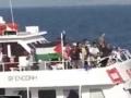 Documentary on Freedom Flotilla - Press TV - English