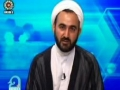 Quran Tajveed Class  - Surae Anfaal سُوۡرَةُ الاٴنفَال - - طرح قر انئ - Farsi